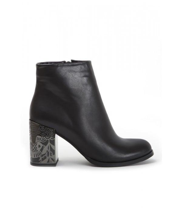 Μαύρο δερμάτινο flatform sneaker
