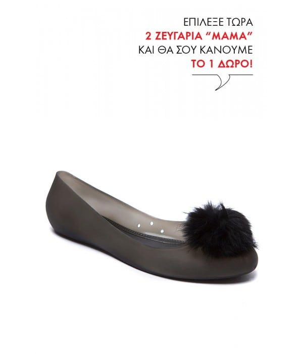 Mama 1 Black
