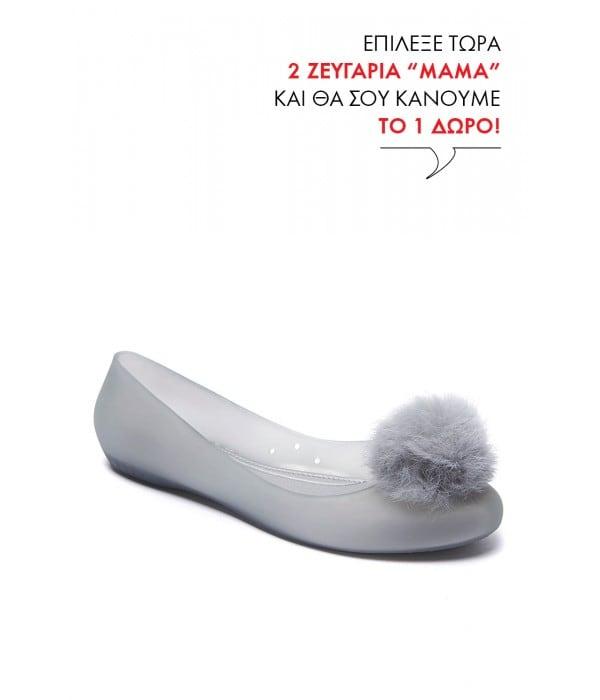 Mama 1 Grey