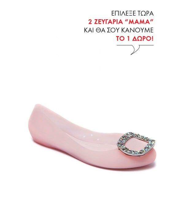 Mama 2 Pink