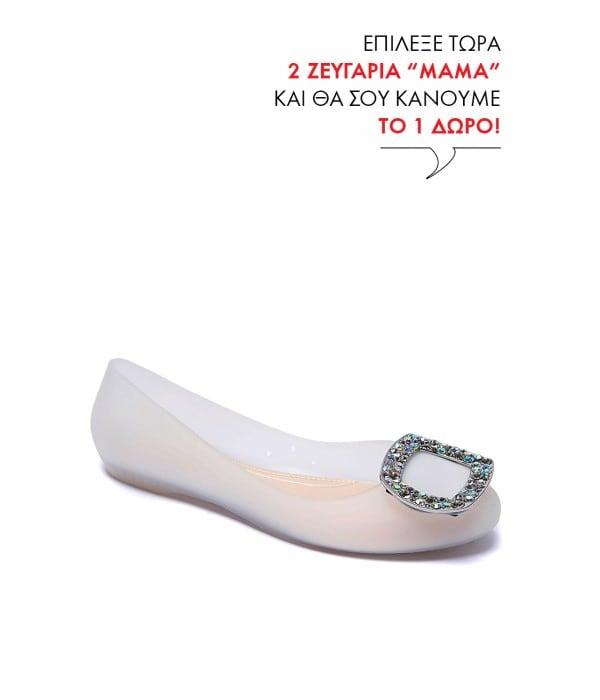 Mama 2 White