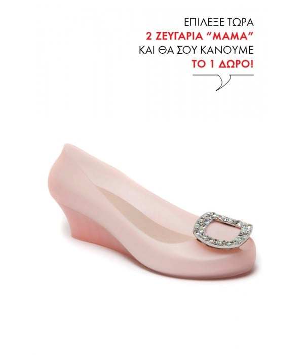 Mama 3 Pink