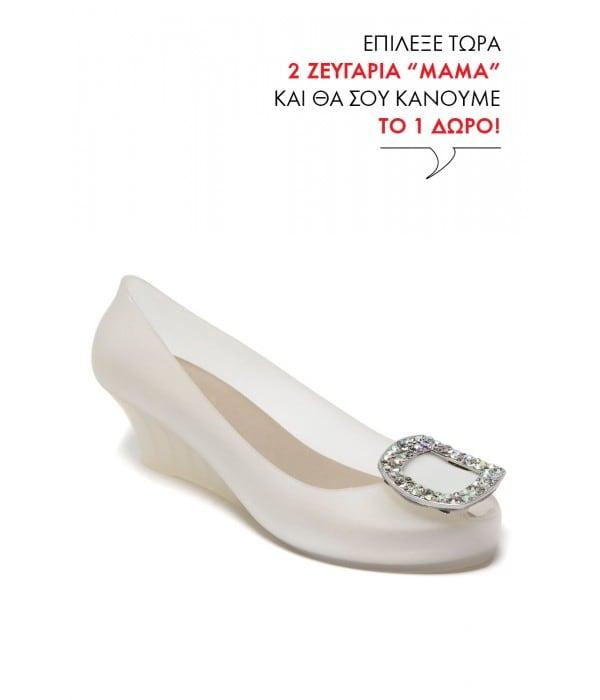 Mama 3 White