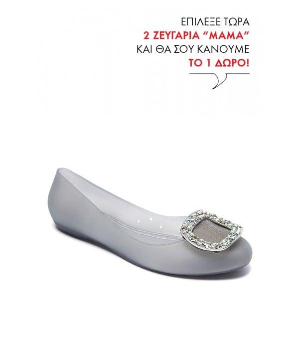 Mama 2 Grey