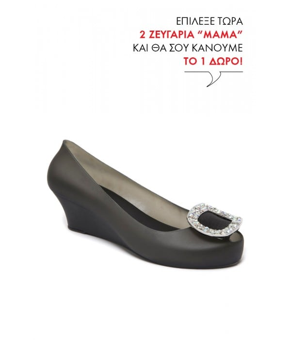 Mama 3 Black