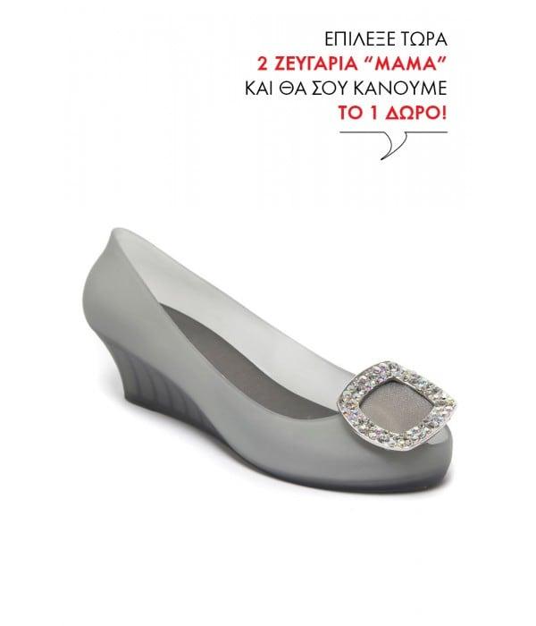 Mama 3 Grey