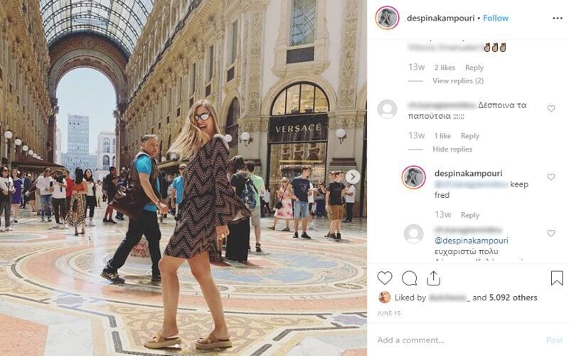 Η Δέσποινα Καμπούρη φοράει τα αγαπημένα της Keepfred