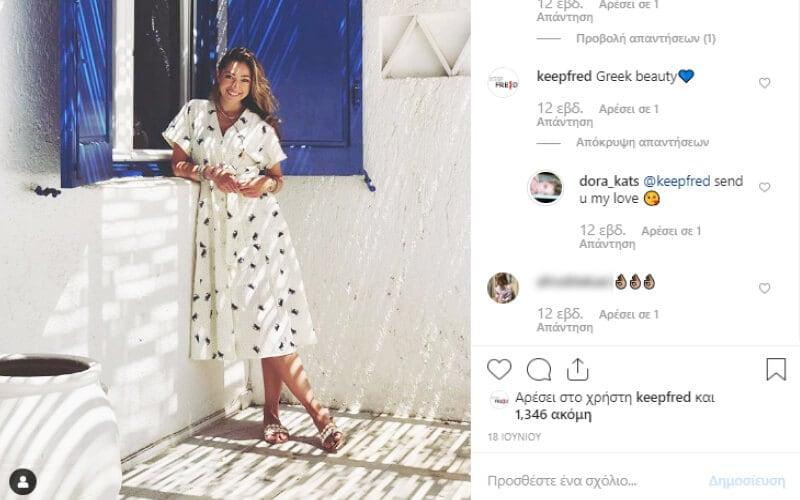 Η Δώρα Κατσικογιάννη φοράει τα αγαπημένα της γυναικεία παπούτσια Keepfred