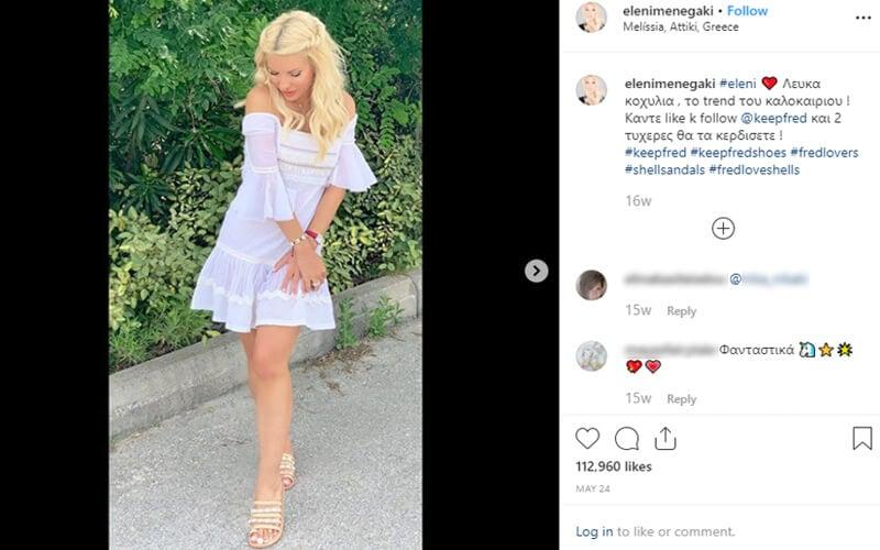 Η Ελένη Μενεγάκη φοράει τα αγαπημένα της γυναικεία παπούτσια Keepfred